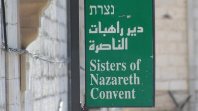 Sisters of Nazareth