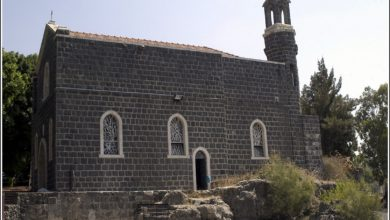 Photo of Capernaum