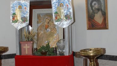 Photo of Coptic Church of the Annunciation