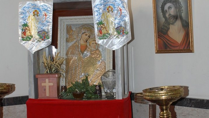 Coptic Church of the Annunciation