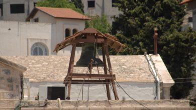 Photo of Greek Orthodox Annunciation Church