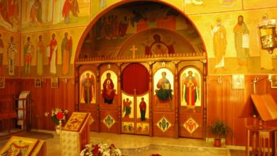 Photo of Greek Orthodox Diocese In Nazareth