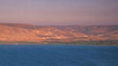 Photo of Galilee