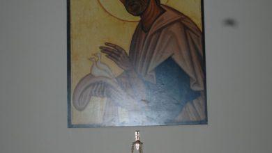 St.Margaret Hospice in Nazareth