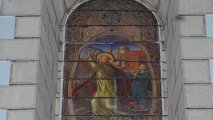 The Carmelite Nuns Convent