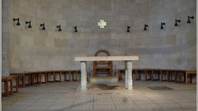 Photo of The Church of the Multiplication of the Loaves and Fishes