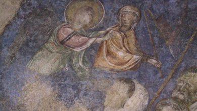 Photo of Crusader Church of the Resurrection