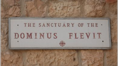 """Dominus Flevit Church"" is locked Dominus Flevit Church"