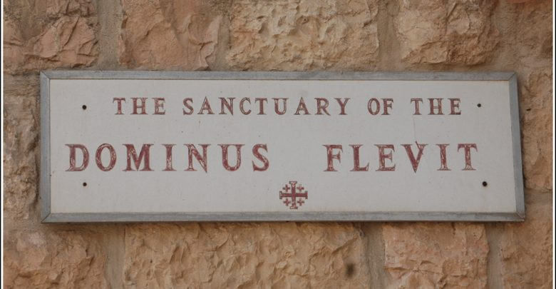"""Dominus Flevit Church"" is locked Dominus Flevit Church"