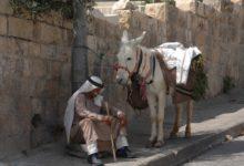 Photo of Eilat