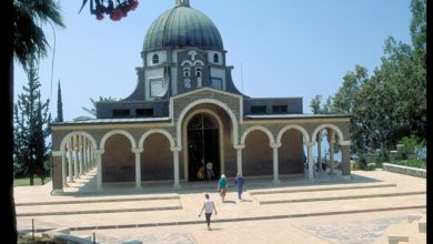 Photo of Church on the Mount of Beatitudes