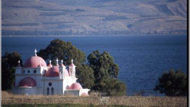 Photo of Orthodox Church at Capernaum