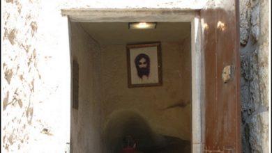 Photo of Grotto of Gethsemane In Jerusalem