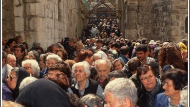 Photo of Via Dolorosa and Stations of the Cross