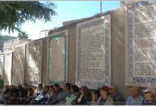 Photo of A Christian Pilgrimage Travel
