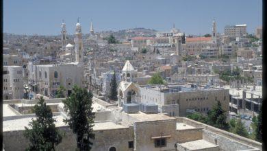Photo of BeitLehem