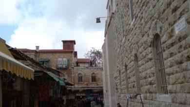Photo of Exploring the Suzanne Dellal Centre in Tel Aviv
