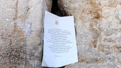 Photo of Praying at the Western Wall of Jerusalem