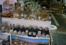 Photo of Holy Land Gifts – A Souvenir from Israel