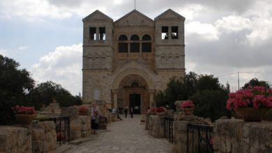 Photo of Mar Elias Monastery