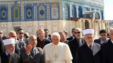 Photo of Paying a Visit to Temple Mount at Jerusalem