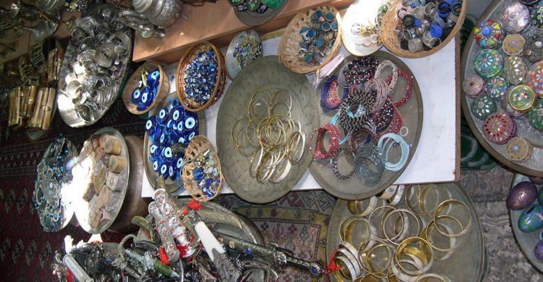 Israel Gems