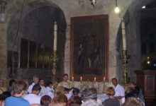 Photo of Things You Should Know About Holy Land Pilgrimage