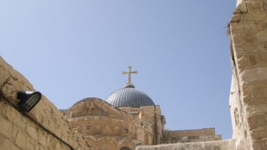 Photo of Exploring the Holy Land for Christian Perspective